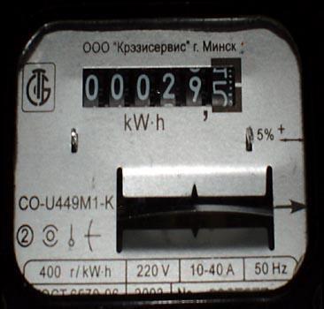 Счетчики электроэнергии-условные обозначения счетчиков